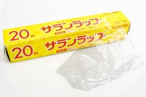 plastic_3604-1
